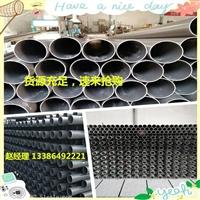 山东淄博PVC实壁管厂家  PVC实壁管硬质通信管材