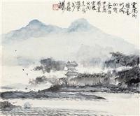 苏轼字画想卖能卖多少钱