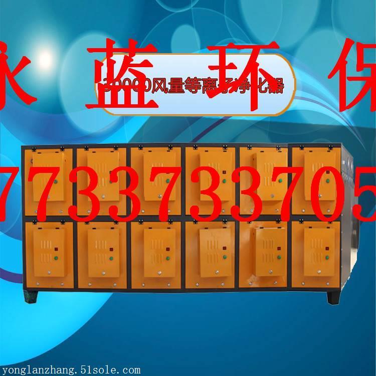 潍坊橡胶厂硫化炼胶工业方法处理字体车间废王俊凯废气设计图片