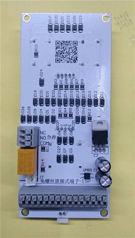餐梯显示板/餐梯专用显示板/七段码餐梯显示板公司