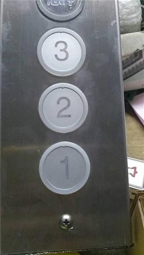 触摸按钮/高端触摸按钮/杂物梯触摸按钮公司