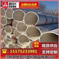 PVC穿线管介绍穿线管