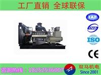 威曼动力400kw发电机组价格