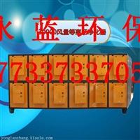 潍坊橡胶厂硫化炼胶工业方法处理废气车间废营销渠道设计图片