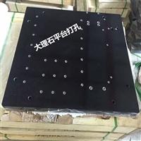 永安机械-大理石平台厂家 花岗岩平台00级 专业定做大理石机械构