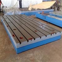 T型槽铸铁平台铆焊平台价格请咨询永安机械