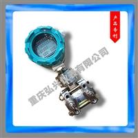 上海HX3052流量变送器质量好