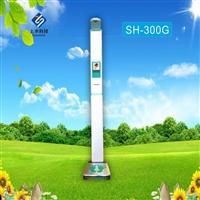 上禾科技SH-200G身高体重测量仪