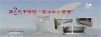 不锈钢尿槽  成品小便池 医院幼儿园定制大型小便尿池槽