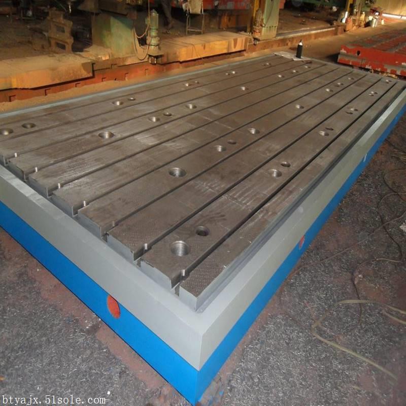 T型槽铸铁平台平板泊头厂家直销