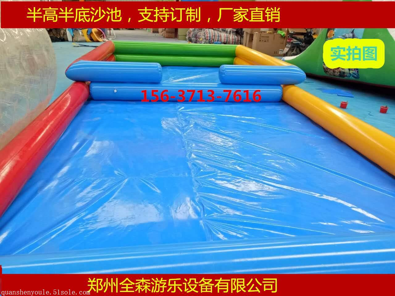 广场摆摊儿童充气沙滩池海洋球池组合/大型充气游泳池价格