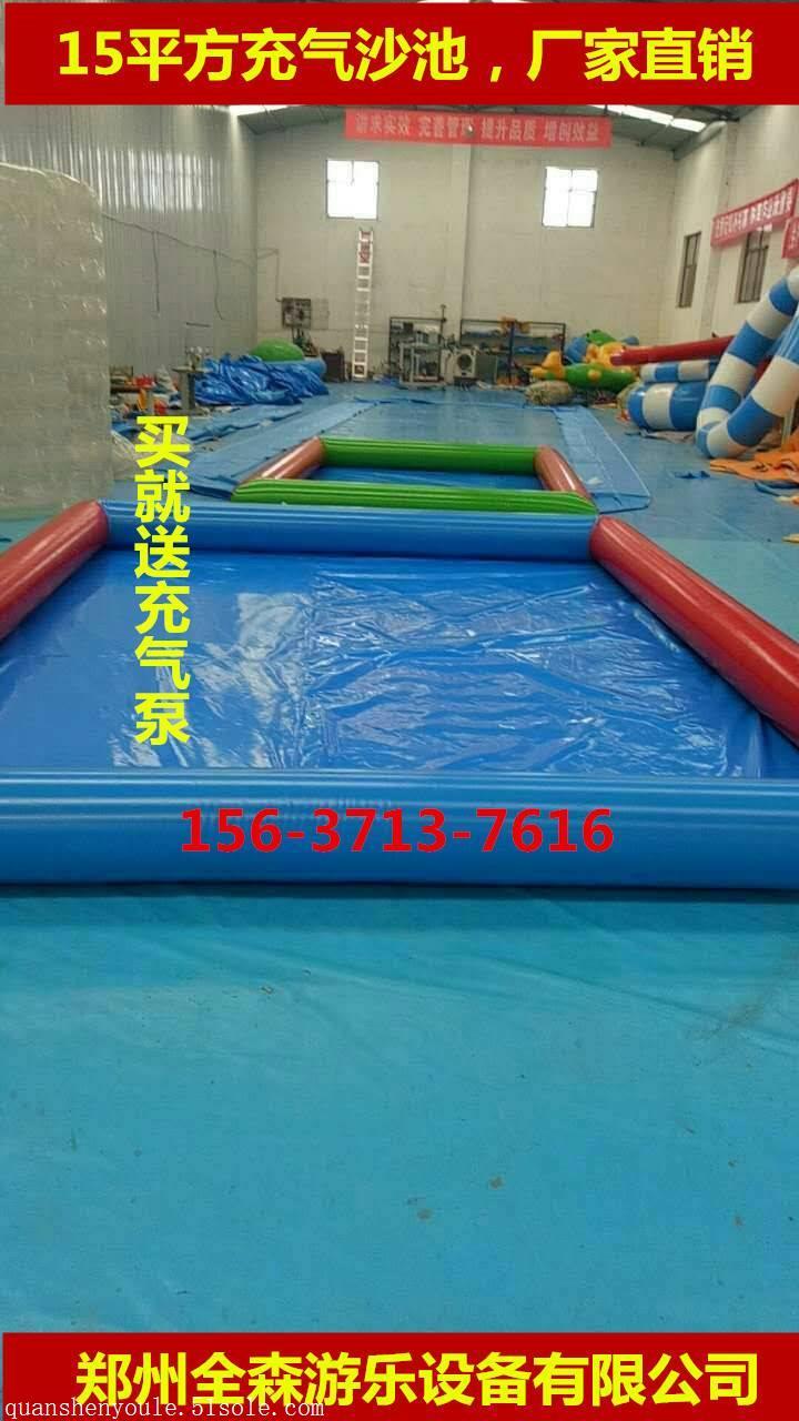 儿童充气摸鱼池沙滩池厂家 夏季水上乐园充气游泳池