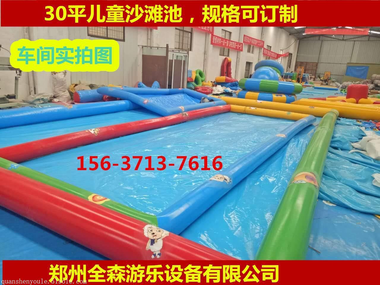 室外广场儿童充气沙滩池海洋球池/大型儿童游乐设备