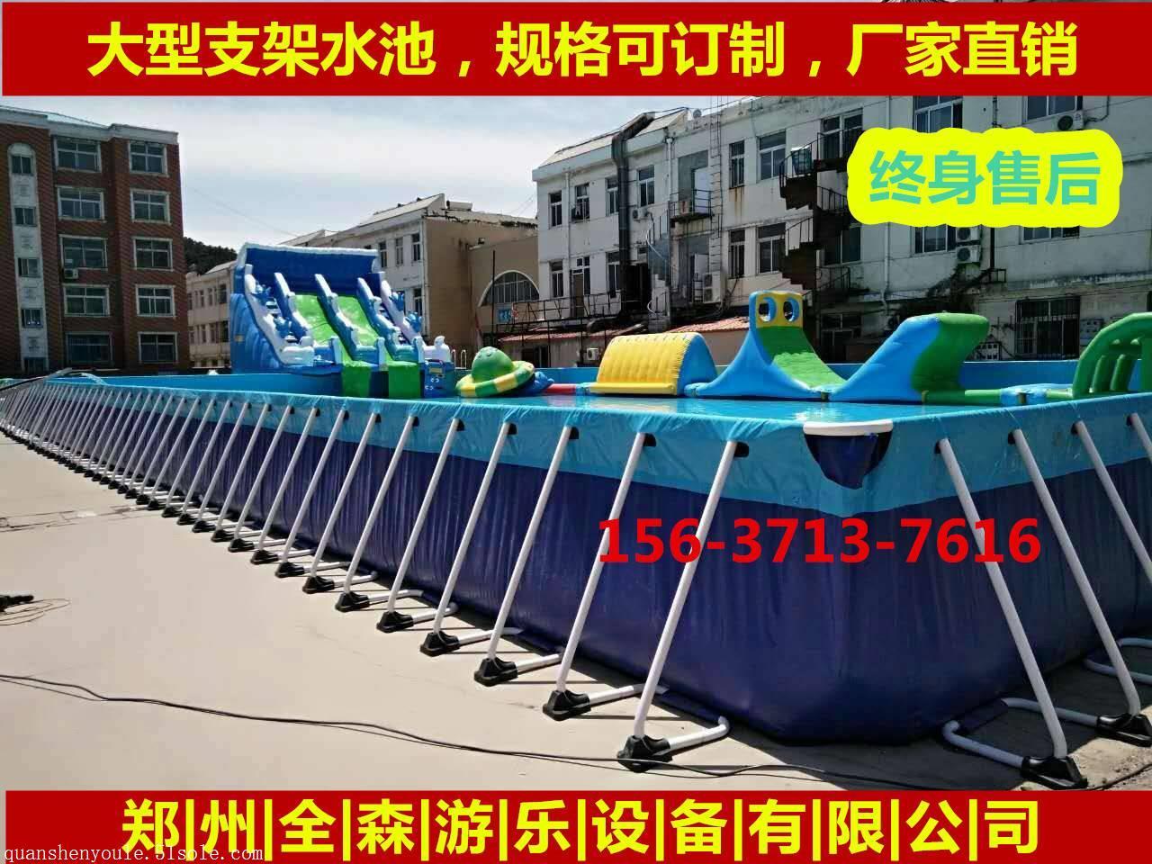 夏季户外大型支架游泳池水上戏水闯关玩具/水滑梯游泳池订制