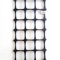 双向塑料土工格栅外贸专用GSL50