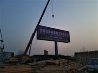 陕西铜川单立柱广告牌制作价格