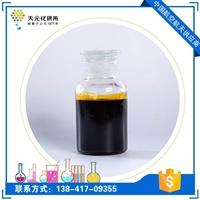 辛基二茂铁|CAS#:51889-44-2品牌:天元化研所 型号:工业、试剂
