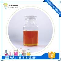 四乙撑五胺丙烯腈缩水甘油价格 品牌:天元化研所