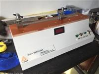 线材伸长率试验装置