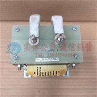 P/N 281850010V AB 电抗器/变压器