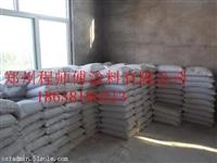 咨询龙岩801胶水生产厂家