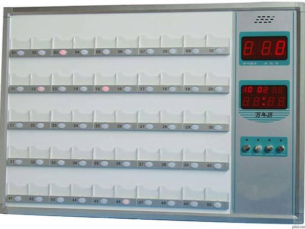 厂家批发热销病房呼叫系统 医院无线呼叫器