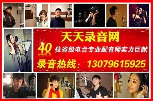 五一富裕老窖专卖开业宣传录音宣传语音