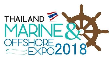 2018年泰国国际海事船舶展览会(主办方直招)