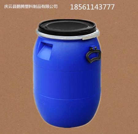 60L开口塑料桶60升开口法兰桶