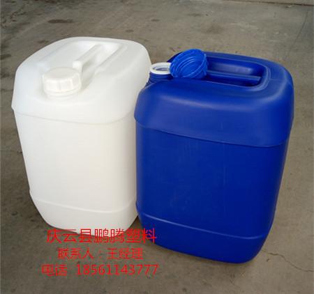 全新熟料25公斤塑料桶25L塑料桶