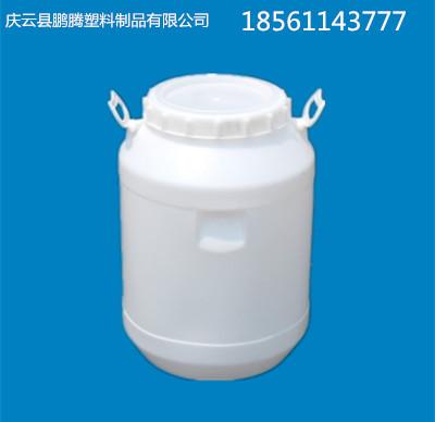 50公斤大口桶50L耳朵塑料桶开口包装桶