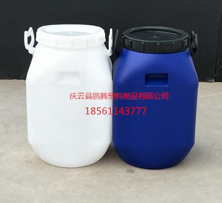 25kg塑料桶25公斤化工桶价格