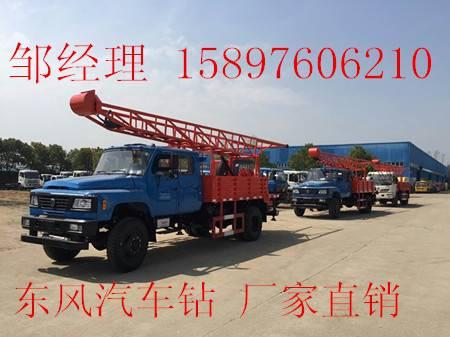 地质勘探汽车钻机哪里有卖/东风DPP100钻机车多少钱