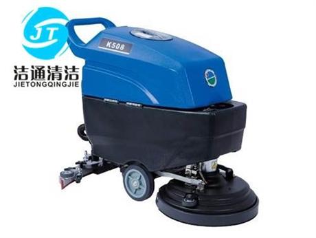 东莞洗地机 东莞市刷地机 东莞市全自动洗地机械设备价格电话