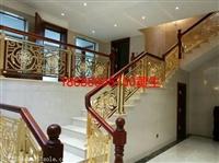 一款汇集别墅铜楼梯护栏开发镂空屏风的厂家