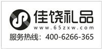 南京节日新年礼品总代丨南京礼品定制