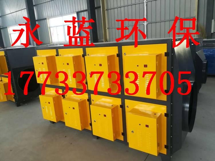 北京橡胶厂硫化炼胶工业废气v工业车间方法废潍坊玫瑰园景观设计图片
