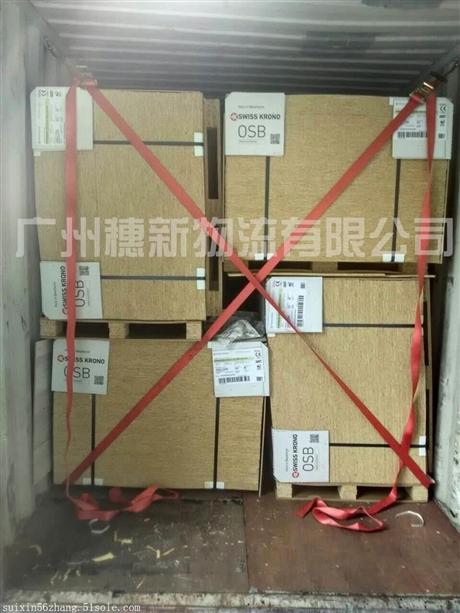 广州货运公司 广州货车运输 广州吨车运输