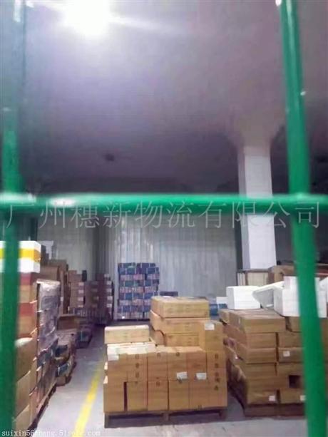 广州食品进口报关报检  食品进口需要哪些报检单证