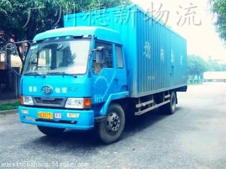 专业货物运输/长途运输       广州穗新物流