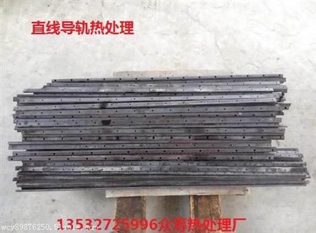 东莞石排企石横沥渗碳热处理厂