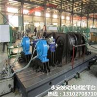 永安机械-铸铁电机试验平台加工-T型槽铸铁平台定做AAA级品质