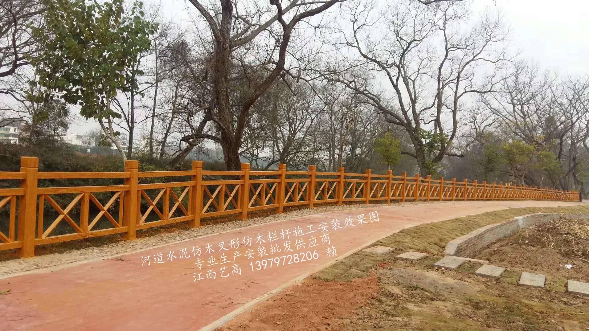 水泥仿木栏杆园林护栏制作