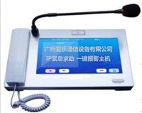新疆IP可视寻呼广播对讲话筒 一键紧急求助报警呼叫主机