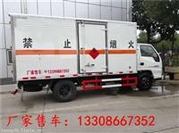 仓栏式气瓶运输车报价|福田气瓶运输车