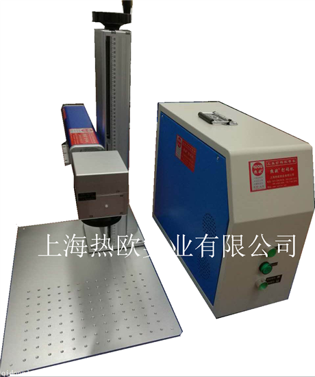 上海光纤激光打标机生产厂家热欧,激光打码机价格,镭射刻字机供应