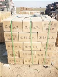 立瓦生产厂家立瓦铺地装饰立瓦
