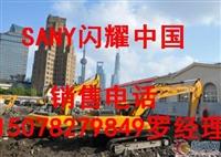 北京丰台区三一挖掘机装载机销售电话一工程机械网