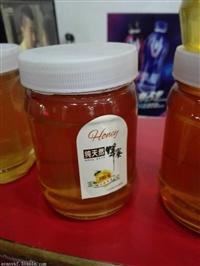 纯天然土蜂蜜农家自产蜂蜜枇杷蜜百花蜜山花蜜玫瑰蜜