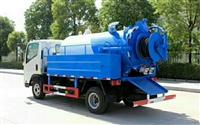 蓝牌清洗吸污车价格参数配置及规格型号